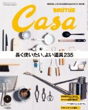 2012年まとめ3(読書編)