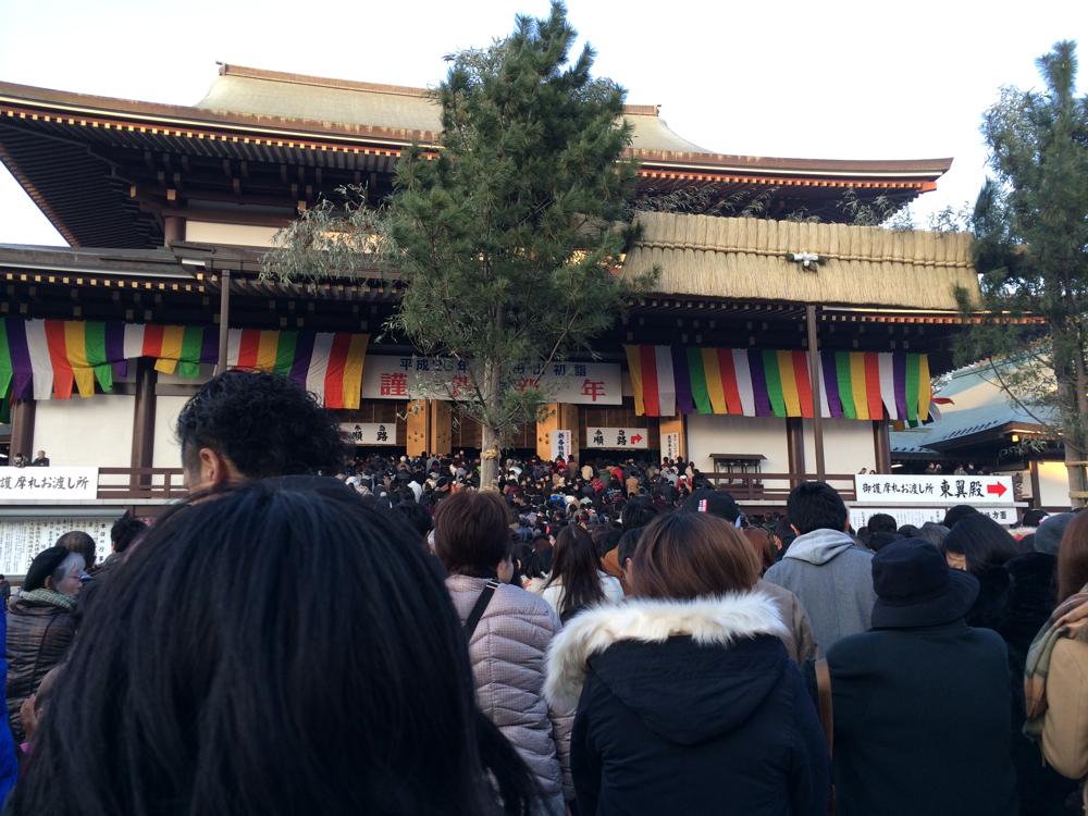 [αź]初詣!成田山新勝寺に行ってきました。