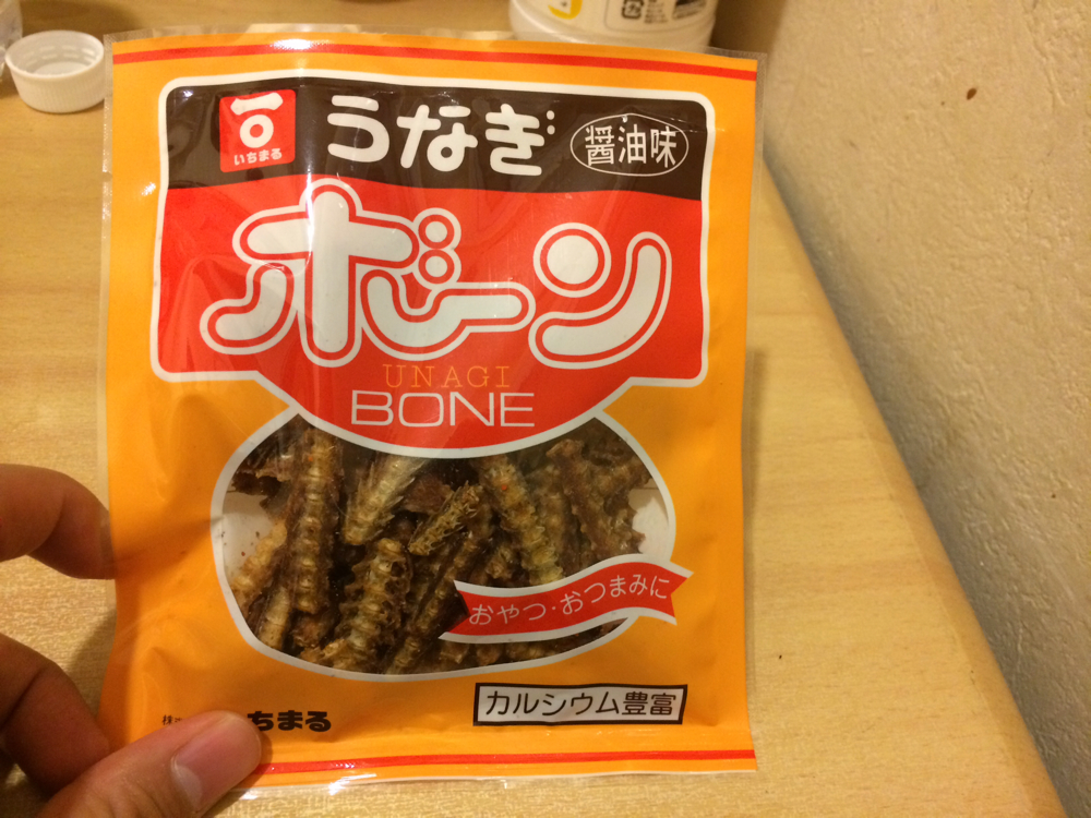 [αź]不思議な味!浜松土産「うなぎボーン」を食べてみたよ。