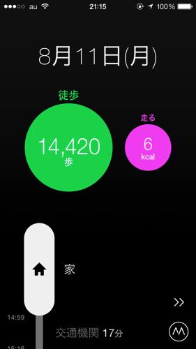 2014 08 14 21 15 11