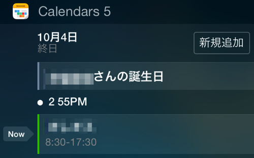 2014 10 04 14 55 04