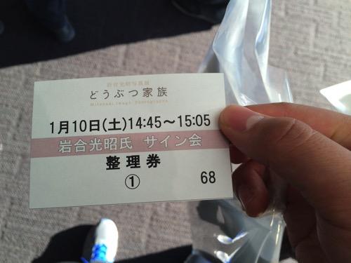 2015 01 10 15 06 14