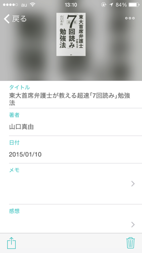 2015 01 11 13 10 34
