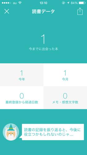 2015 01 11 13 10 40