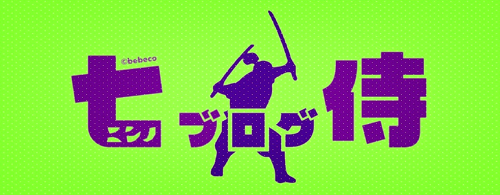 7b 4th logo