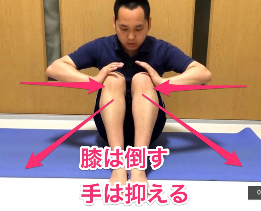開脚前屈 魔法のストレッチ YouTube