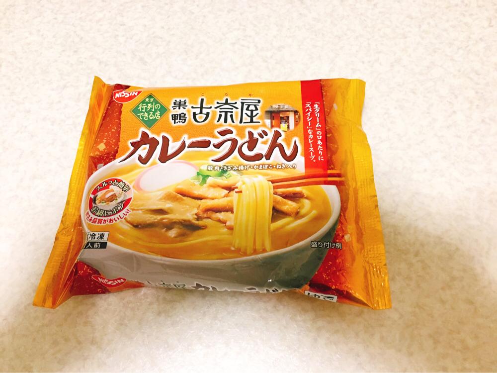[αź]巣鴨の老舗「古奈屋」の冷凍カレーうどんは甘口ミルキーで、辛いの苦手でも美味しく食べられる!