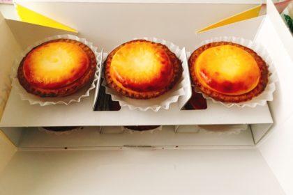 [αź]【新宿東口】BAKEのチーズタルトが可愛すぎて美味すぎて毎日食べたい。