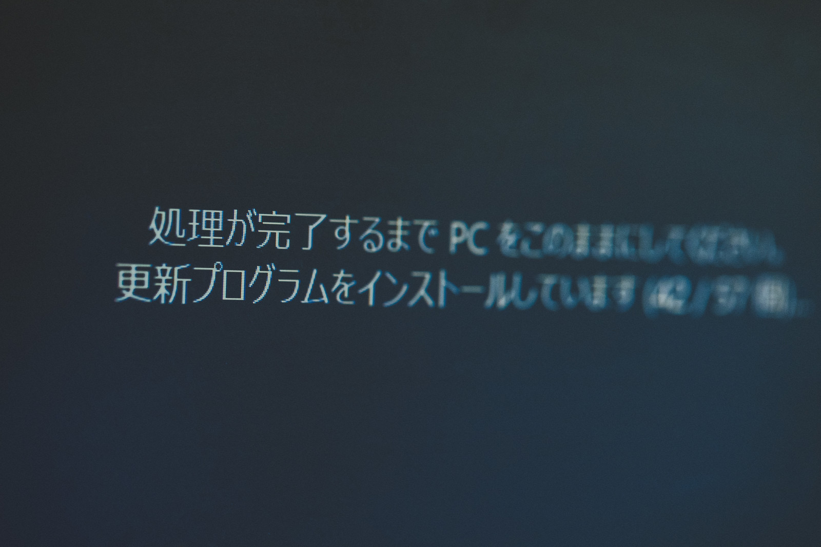 WindowsIMGL1807 TP V